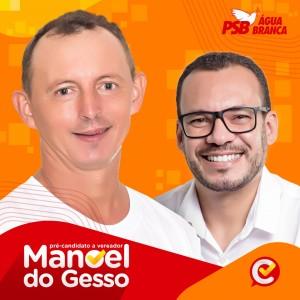 Pré-candidato a vereador Manoel do Gesso apoia candidatura de Cargilson a prefeito de Água Branca